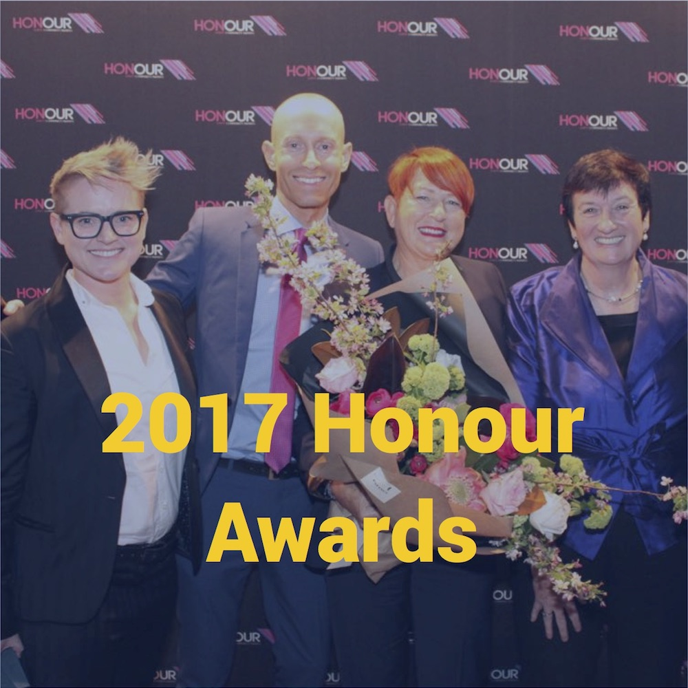 FEATURED IMAGE 2017 Honour Awards Dowson Turco 1000x1000pxl