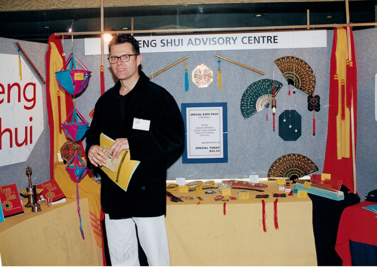 1997 SGLBA Business & Lifestyle Expo 4th October 20 (16 of 39)