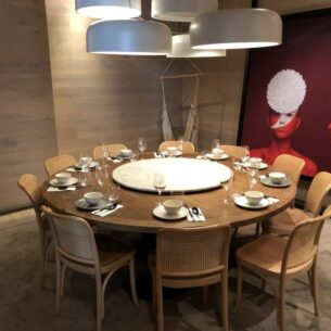 Lotus at Galleries Private Dining Room 1200pxl